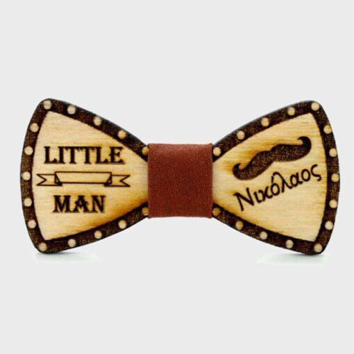 Ξύλινο Παπιγιόν Παιδικό Little Man