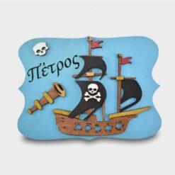 πινακίδα με όνομα για την πόρτατου παιδικού δωματίου με σχέδιο πειρατικό καράβι