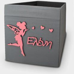 Κουτί Αποθήκευσης Με Ξύλινο Διακοσμητικό Νεράιδα και Όνομα